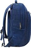 Мужской синий рюкзак Bagland Сити 32 л, фото 2