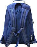 Мужской синий рюкзак Bagland Сити 32 л, фото 3