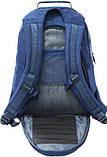 Мужской синий рюкзак Bagland Сити 32 л, фото 4