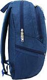 Мужской черный рюкзак Bagland Urban 20 л, фото 2