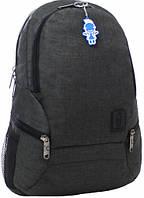 Мужской черный рюкзак Bagland Urban 20 л, фото 1