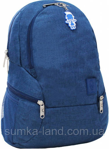 Мужской синий рюкзак Bagland Urban 20 л