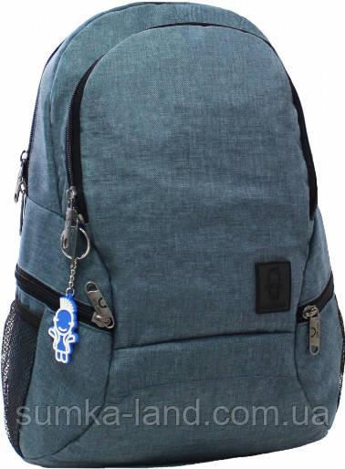 Мужской темно-серый рюкзак Bagland Urban 20 л