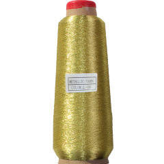 Нить для машинной вышивки метализированная L-06