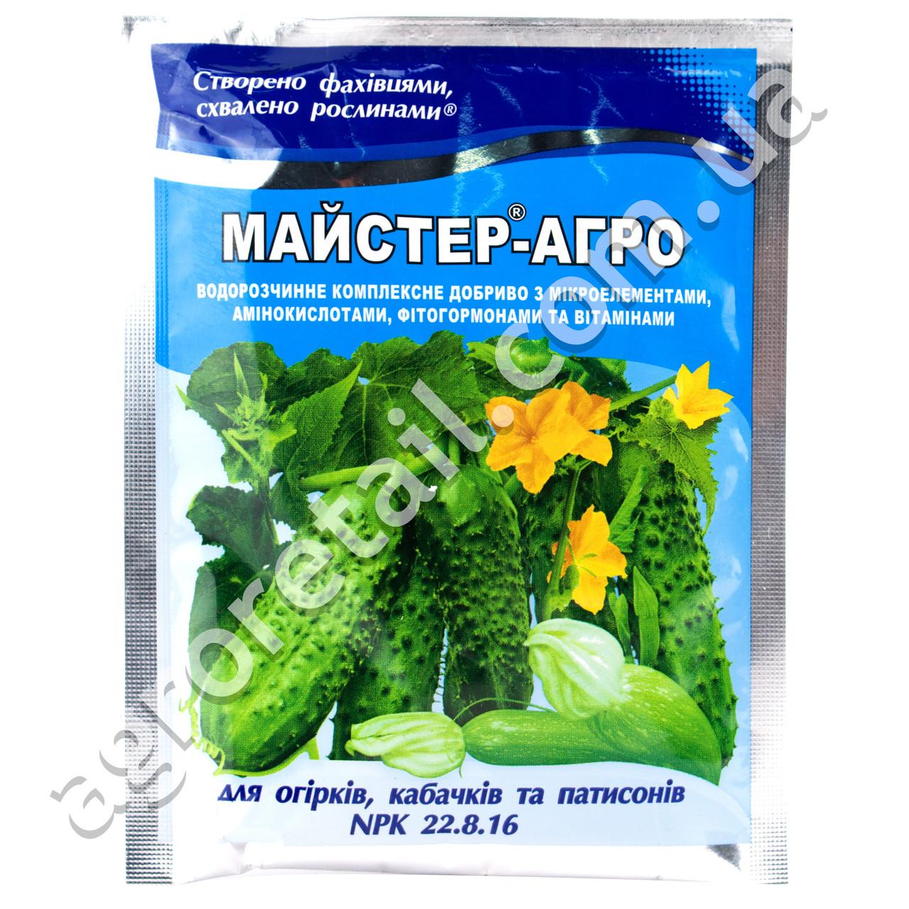 Удобрение Мастер-агро для огурцов, кабачков и патисонов 22.8.16 100 г