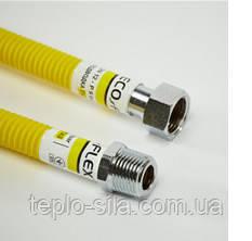"""Шланг для газу ПВХ eco-flex 1/2"""" ВВ 150 см"""