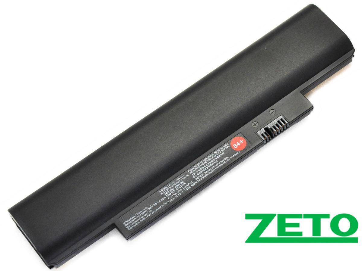 Батарея (аккумулятор) Lenovo ThinkPad Edge E120, E125 (11.1V 4400mAh)