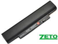 Батарея (аккумулятор) Lenovo ThinkPad Edge E320, E325 (11.1V 4400mAh)