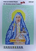 Святая мученица княгиня Елизавета. СВР - 5047  (А5)