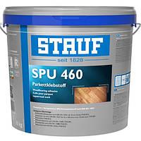 Клей Stauf SPU-460 18 кг