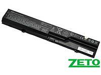 Батарея (аккумулятор) HP 625 (10.8V 5200mAh)