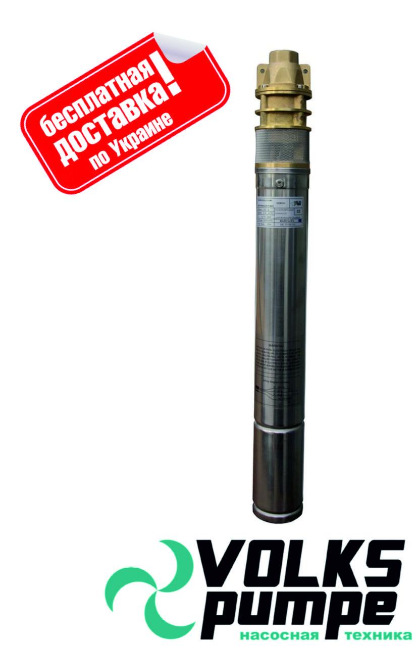Насос скважинный вихревой VOLKS pumpe 3SKm100 0.75кВт. +15м.кабель
