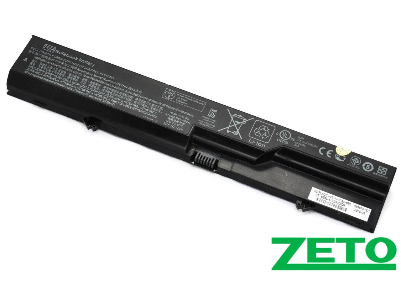 Батарея (аккумулятор) HP PH06 (10.8V 5200mAh)