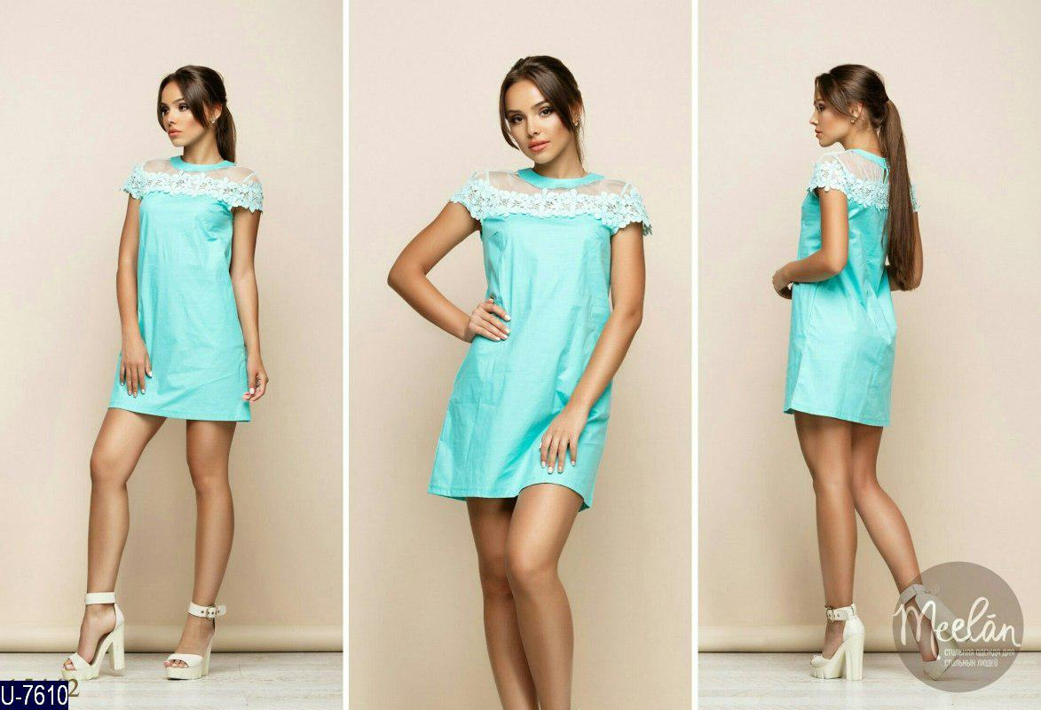 7746a51118de Красивое короткое платье на лето с кружевом на плечах - купить по ...