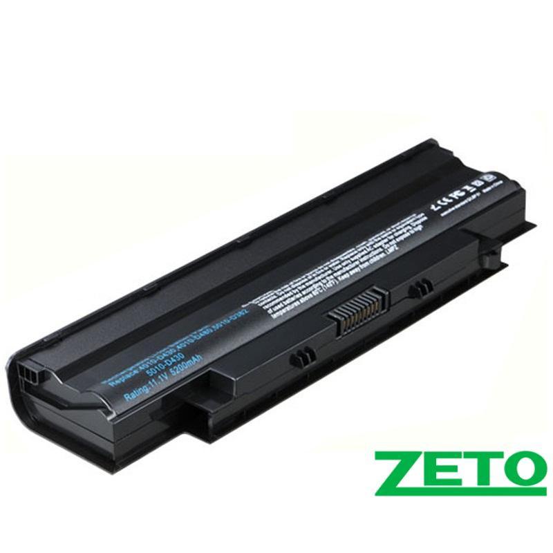 Батарея (аккумулятор) Dell Inspiron N5010 (11.1V 5200mAh)