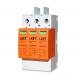 Фотогальваническая защита от перенапряжения постоянного тока LKTD2 - 40, 40kA с телеуправлением