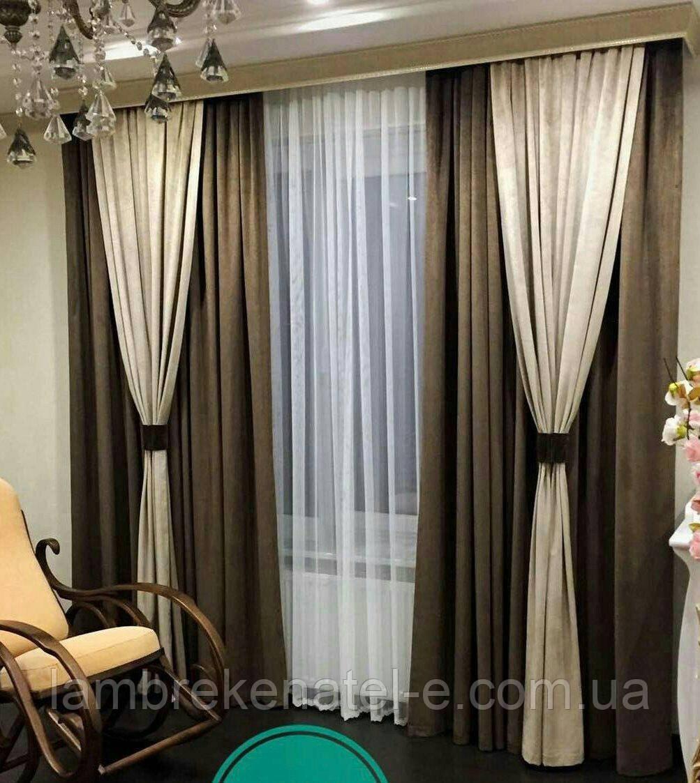 Комплект штор с тюлью Комби-контраст для зала и в спальню