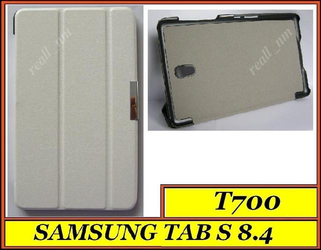 ultra slim smart case Samsung Tab S 8.4 T700 T701 T705