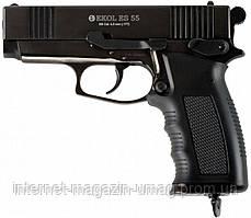 Пистолет пневматический Ekol ES 55