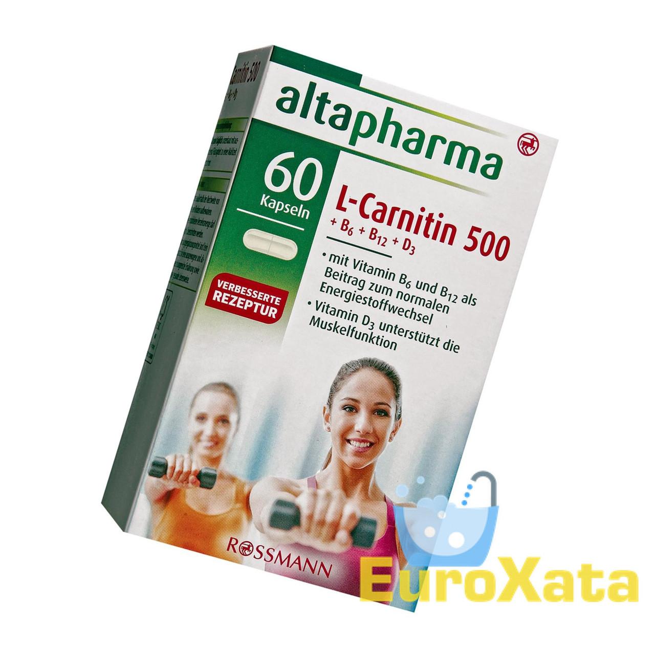 Жиросжигатель Altapharma L-карнитин 500mg +B6+B12+D3 (60 шт) Германия