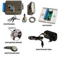 система контроля доступа  с электронными ключами на калитку ,металлическую дверь