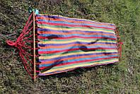 Гамак подвесной с деревянной перемычкой 120 Х 200 см., фото 1