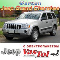 Фаркоп Jeep Grand Cherokee (прицепное Джип Гранд Чероки)