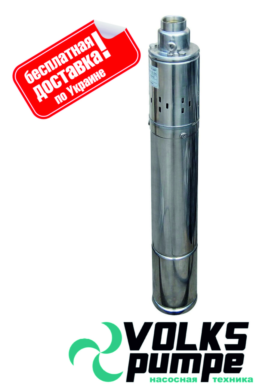 Насос скважинный шнековый VOLKS pumpe 3QGD 1.5-70-0.37кВт. +15м.кабель