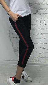 Стильные и модные штаны 7/8 с полоской GUCCI. Размеры от S до XXL, Турция