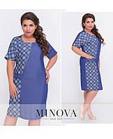 Свободное платье с короткими рукавами и контрастными асимметричными вставками (размеры 52-62), фото 1
