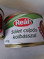 Консерва мясная с бобами - solet csipos kolbaszal - 400г  /Венгрия/