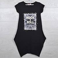 """Платье-туника подростковое """"Rock&Roll"""" с карманами. 10-16 лет. Черная. Оптом"""