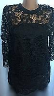 Женская блуза ZARA из кружева размер S/M, фото 1