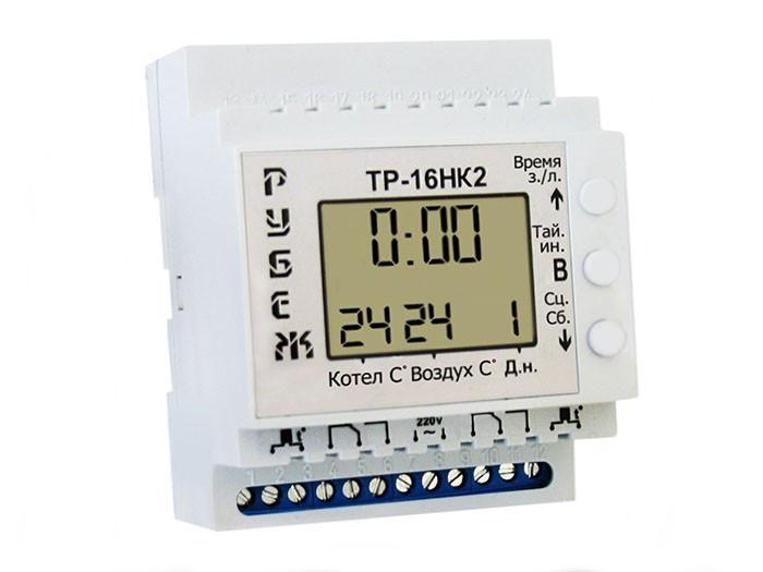 Терморегулятор, термостат для котла двухканальный с недельным таймером цифровой на DIN-рейку РУБЕЖ ТР-16НК2