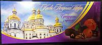 Конфеты шоколадные постные от Киево - Печерской Лавры, сухофрукты в шоколадной глазури с орехами, 220 грамм