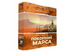 """Настольная игра """"Покорение Марса (Terraforming Mars)"""" Lavka Games"""