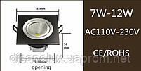 Светильник Downlight LED BR-001 7вт 230в  черный  6500К, фото 3