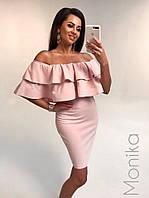 Женское нарядное платье мод.9005