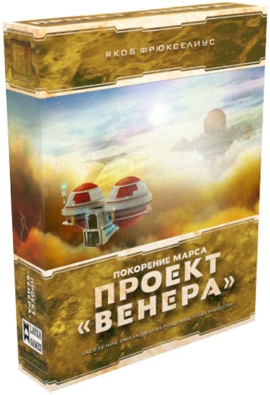 """Настольная игра """"Покорение Марса: Проект Венера (Terraforming Mars: Venus Expansion)"""" Lavka Games"""