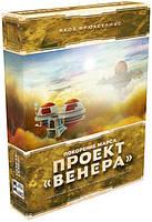 """Настольная игра """"Покорение Марса: Проект Венера (Terraforming Mars: Venus Expansion)"""" Lavka Games, фото 1"""