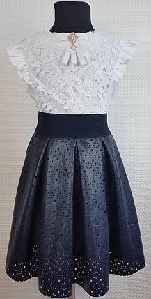 Кожаная юбка  в складку темно-синяя перфорация р 140-158, фото 2