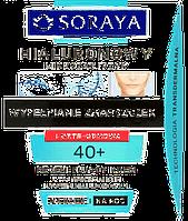 Крем день-ночь Hialuronowy Mikrozastrzyk 40+