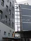 Пенофол фольгированный 2мм (50м2), фото 7