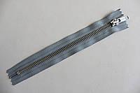 Молния металлическая YКК № 5, длинна - 18 см., тесьма - светло серая, цвет зубьев - никель, артикул СК 5248