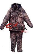 """Зимний теплый костюм для охоты и рыбалки  """"Золотая нива"""" утепленный на флисе (Алова), фото 1"""