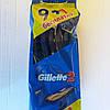 Одноразовые станки Gillette2 9+1шт.