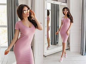 Облегающие платье до колен, фото 3
