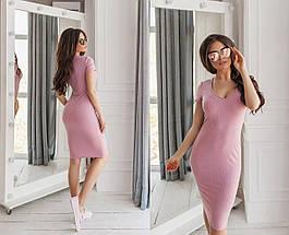 Облегающие платье до колен, фото 2
