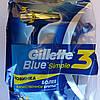 Бритвы станки для бритья Gillette Blue Simple  8шт.