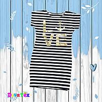 Платье украинского производства в категории платья и сарафаны для ... f44c0ff3ec4bd